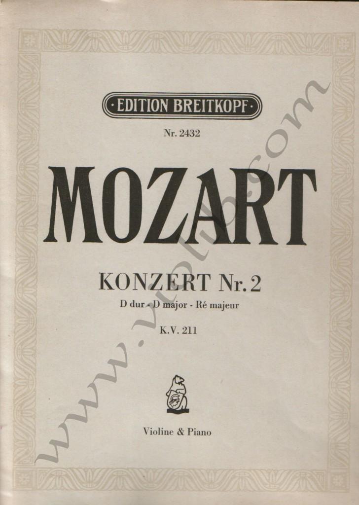 """В. А. Моцарт """"Концерт №2"""" Ре мажор для скрипки с оркестром"""