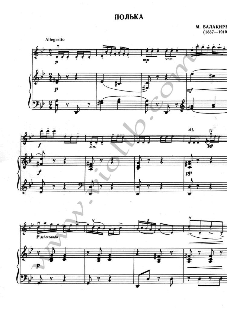 """Милий Балакирев """"Полька"""" ноты для скрипки и фортепьяно"""