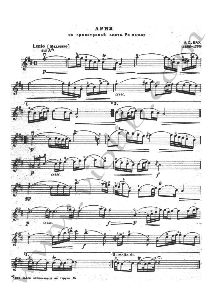 "И. С. Бах ""Ария"" минусовка для скрипки"
