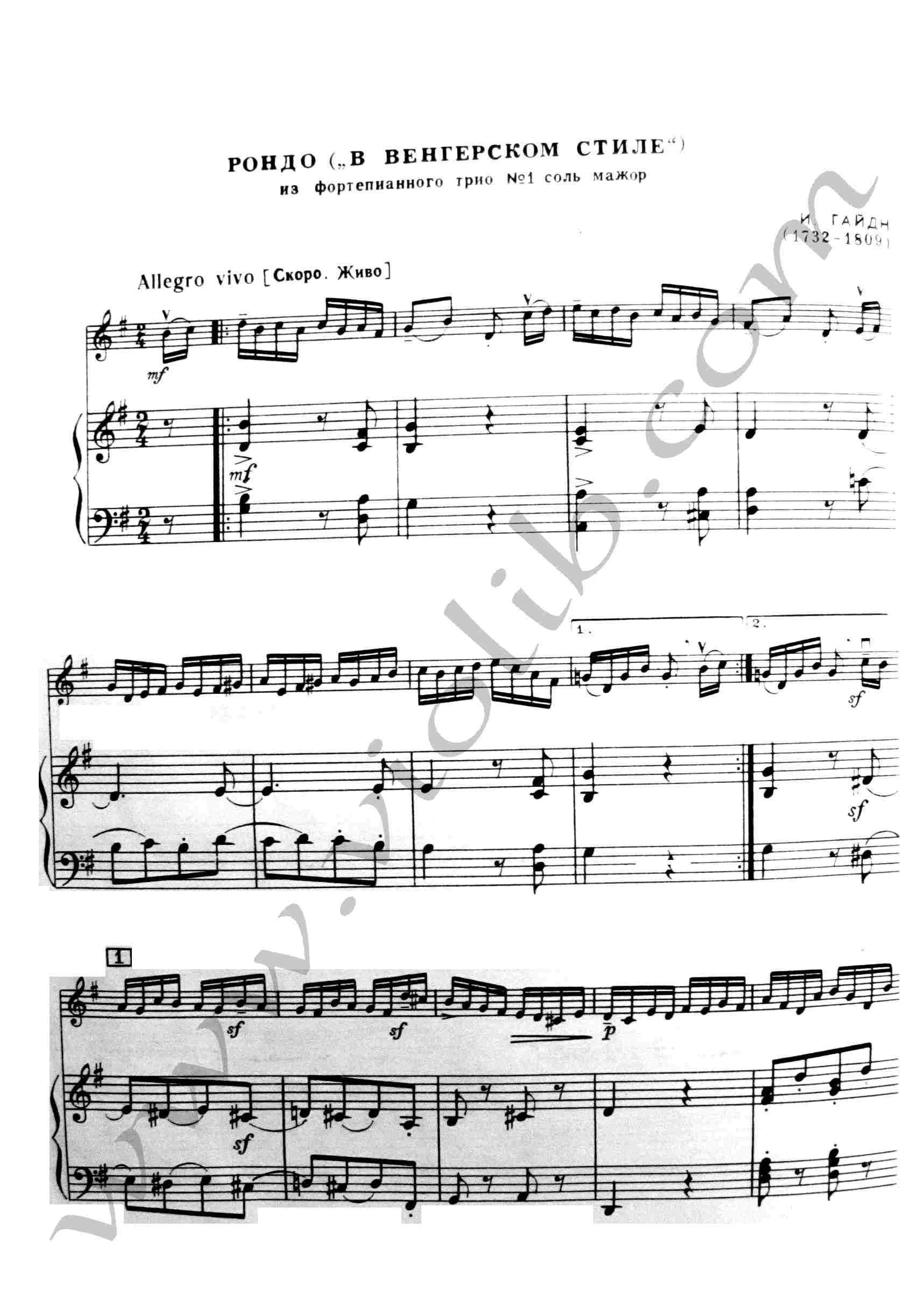 Классическая Музыка - В.а. Моцарт - Симфония Сердца