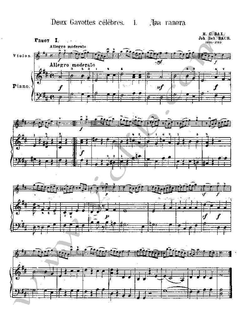 """И. С. Бах """"Прелюд, два гавота, менуэт"""" ноты для скрипки и фортепьяно"""